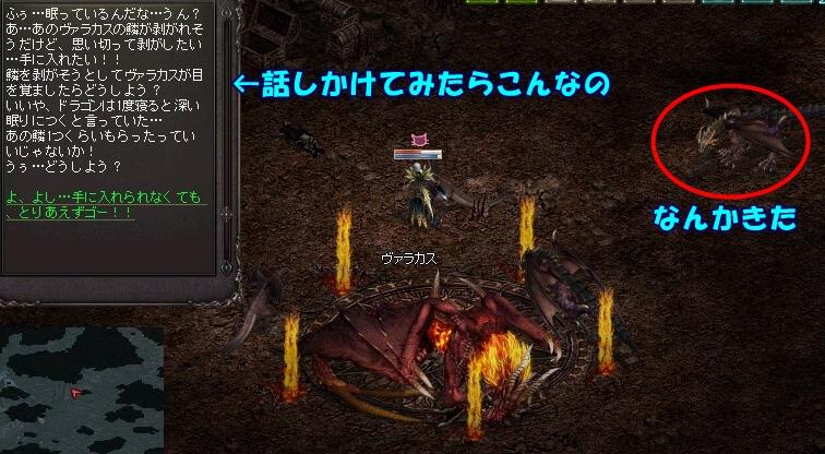 2016071113.jpg