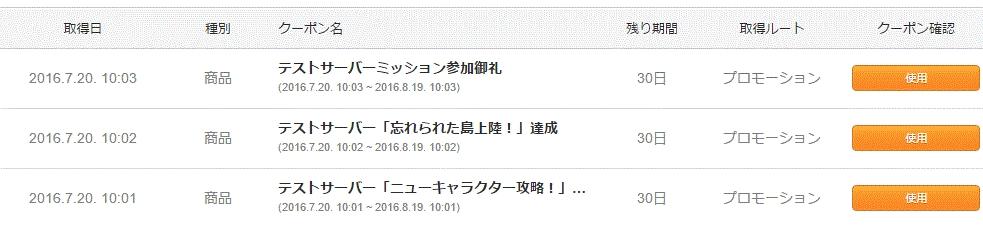 2016072015.jpg