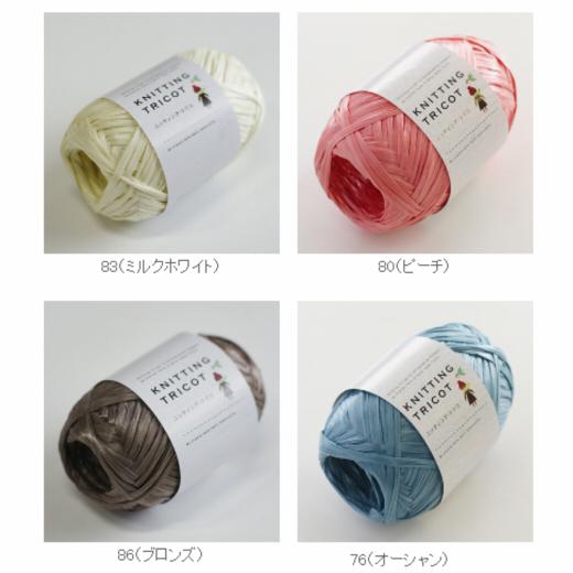 使用糸ラフィア