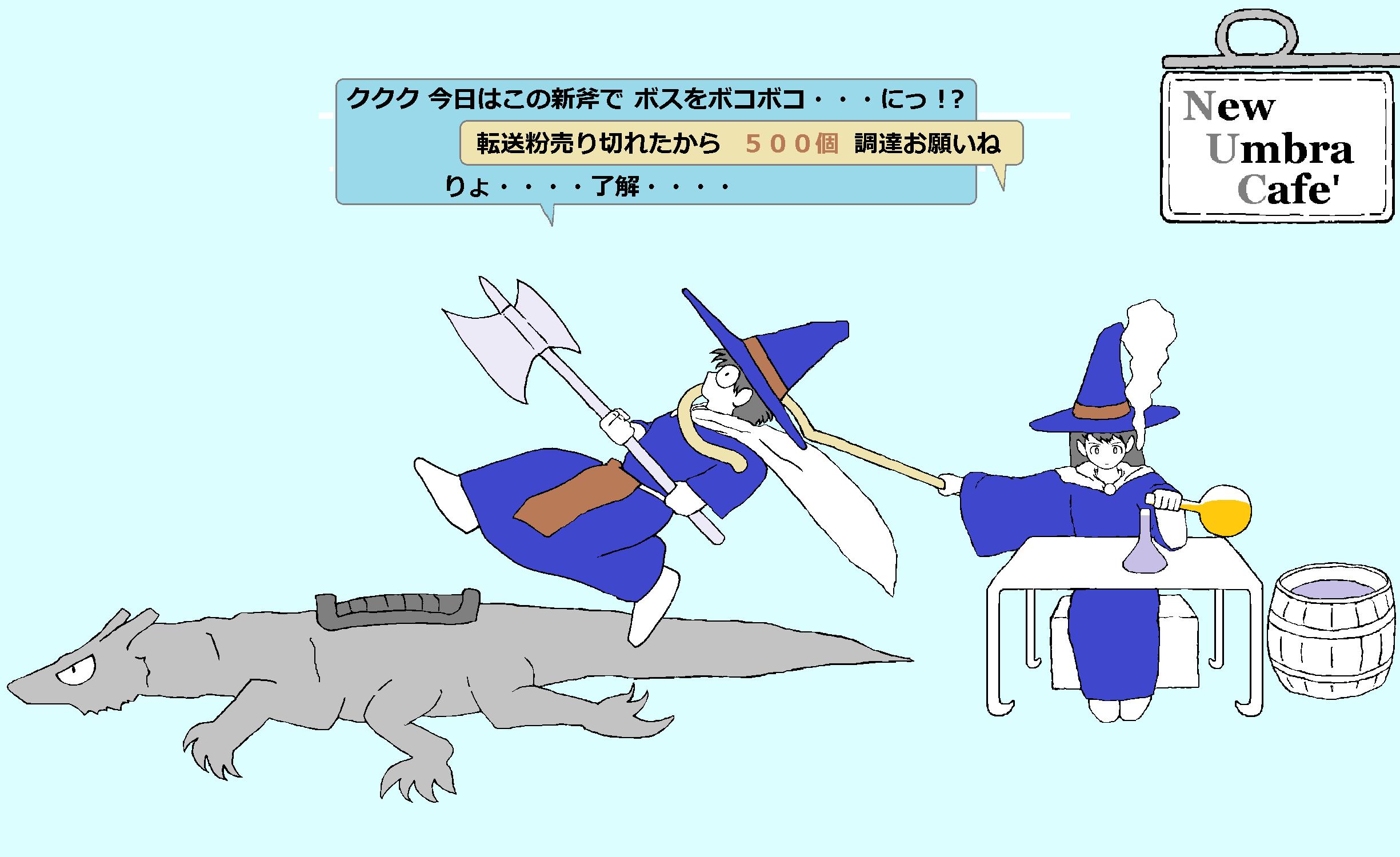 うめ画伯☆完成!