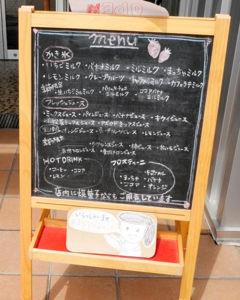 2-P1100858.jpg