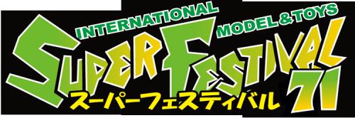 sufes71_logo.png
