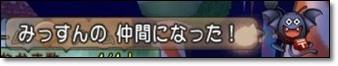 s-iino - コピー