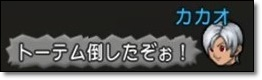 s-capture-2016-05-16-23-09-34.jpg
