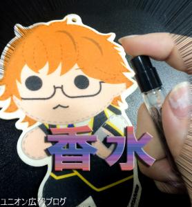カケル香水-2(小)