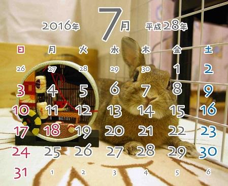 2016年7月卓上カレンダー