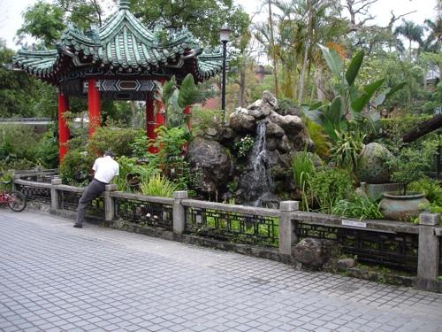 台湾3-5