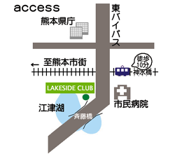 レイクサイドクラブmaps