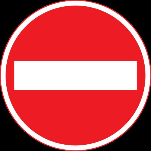 規制標識の一例