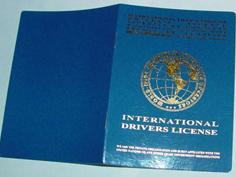 国際免許のカバー