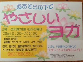IMG_0946.jpg
