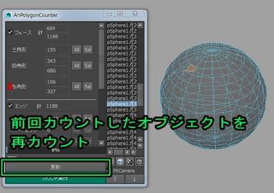 AriPolygonCounter05.jpg