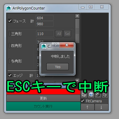AriPolygonCounter06.jpg
