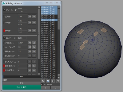 AriPolygonCounter07.jpg