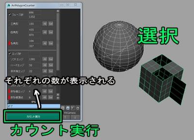 AriPolygonCounter08.jpg