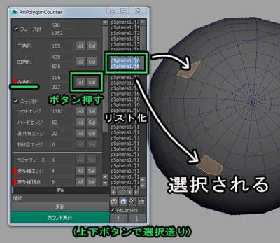 AriPolygonCounter09.jpg