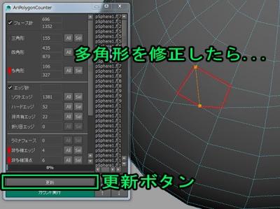 AriPolygonCounter10.jpg