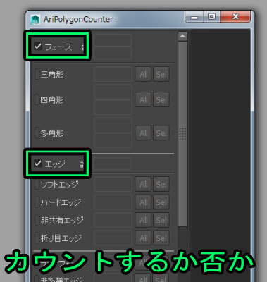 AriPolygonCounter11.jpg