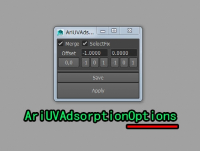 AriUVAdsorption11.jpg