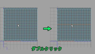 doubleClickSelect03.jpg