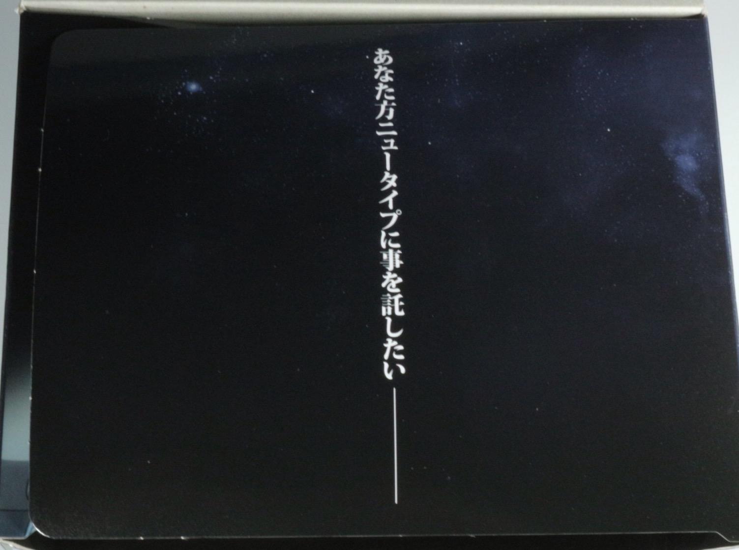2016052520035689c.jpeg