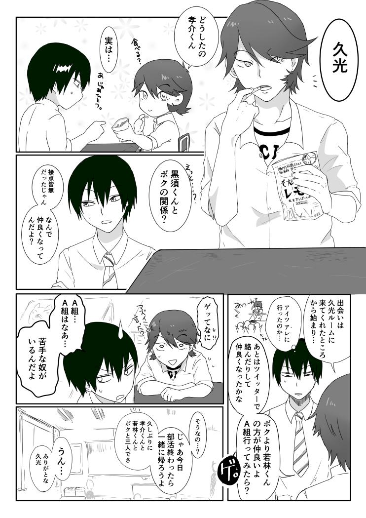 kyudou2.jpg