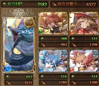 160410召喚石