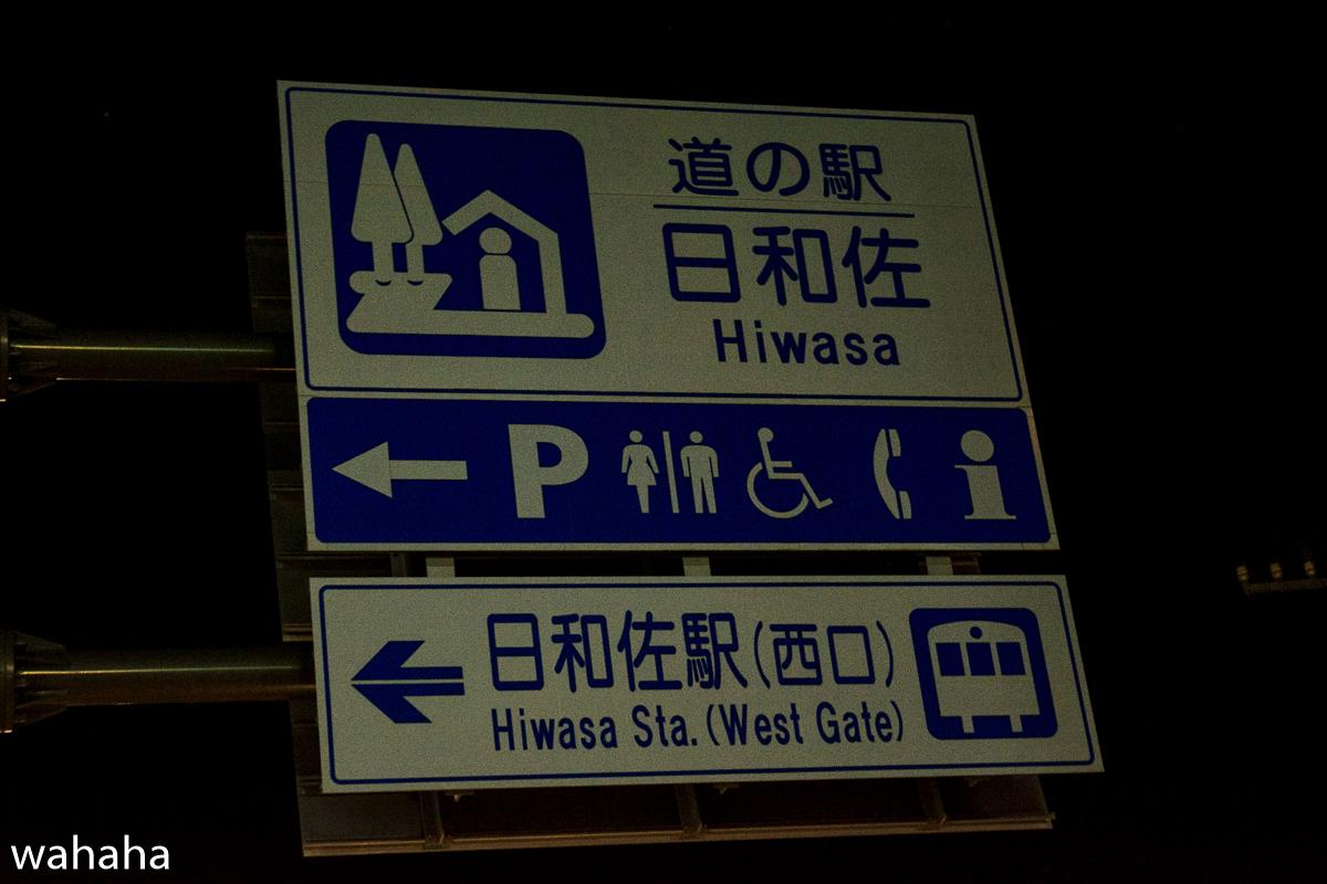 280429sikoku1-1-2.jpg