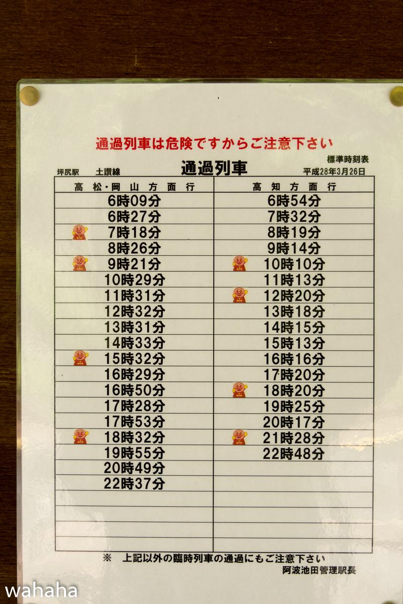 280501sikoku-11-15.jpg