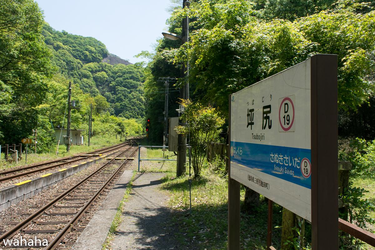 280501sikoku-11-9.jpg
