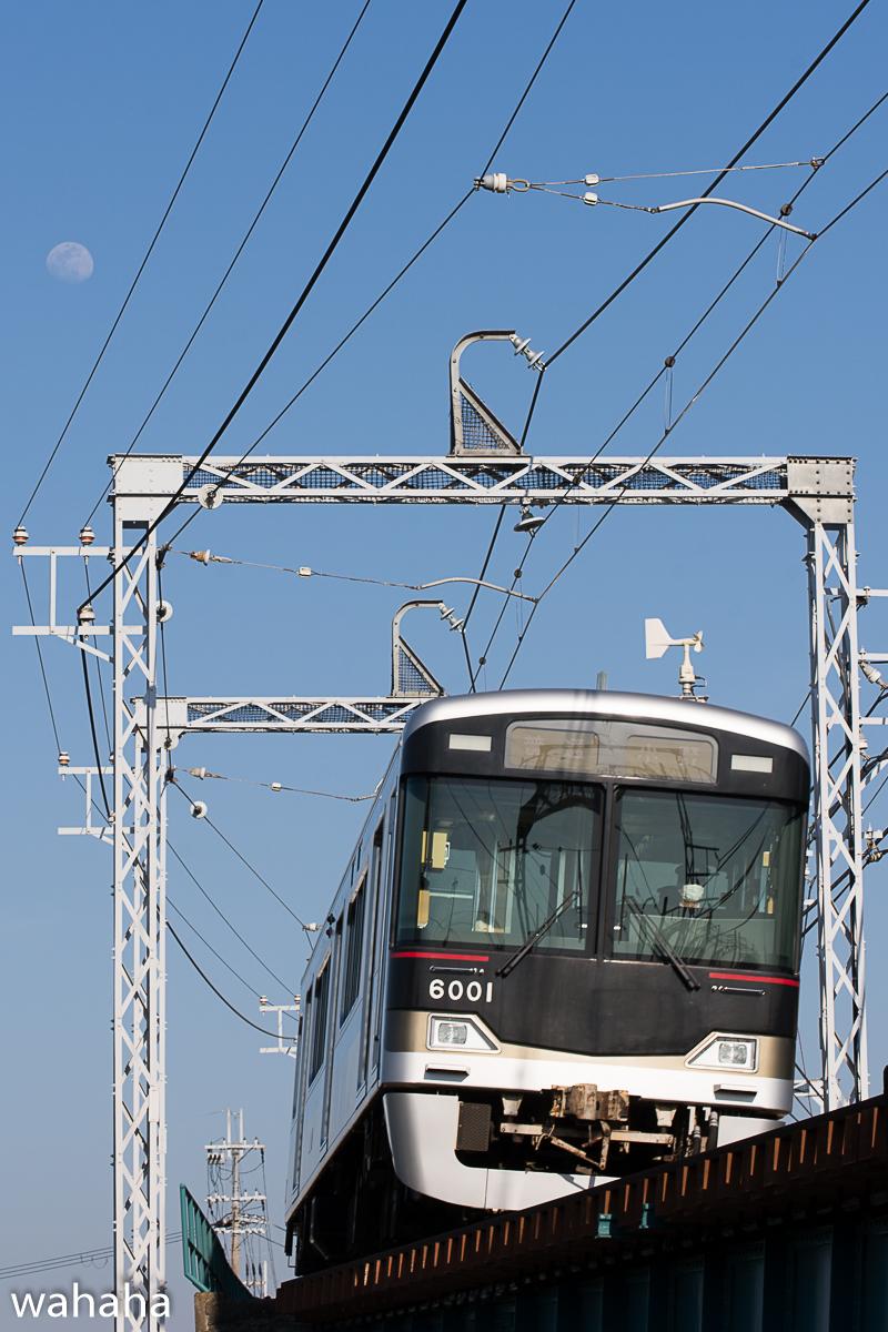 280518sintetsu_mikitekkyou-1.jpg