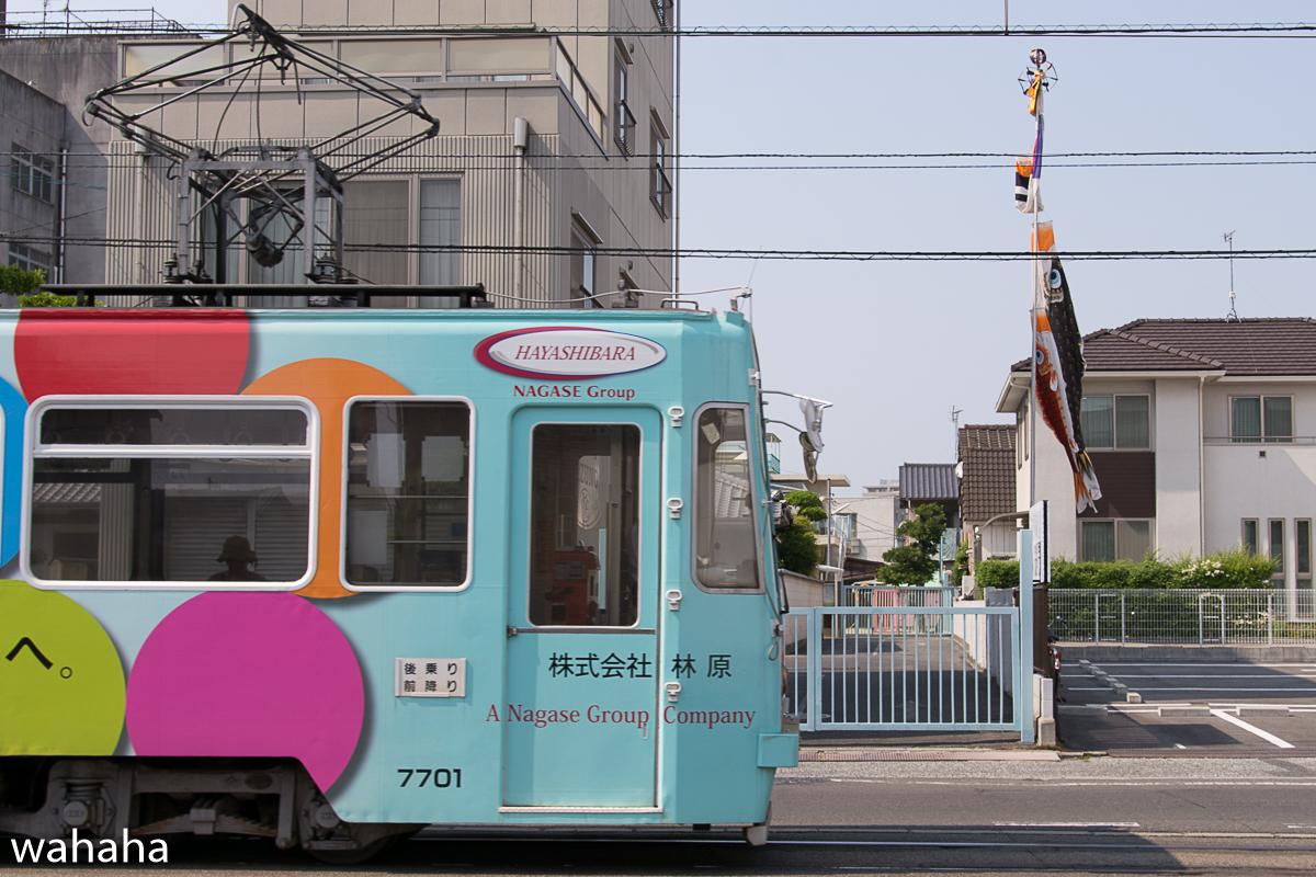 280522okayama-10-1.jpg