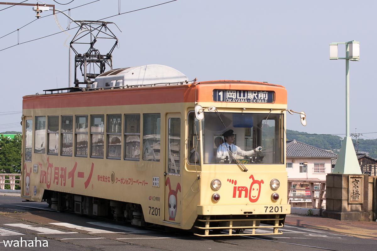 280522okayama-10-4b.jpg