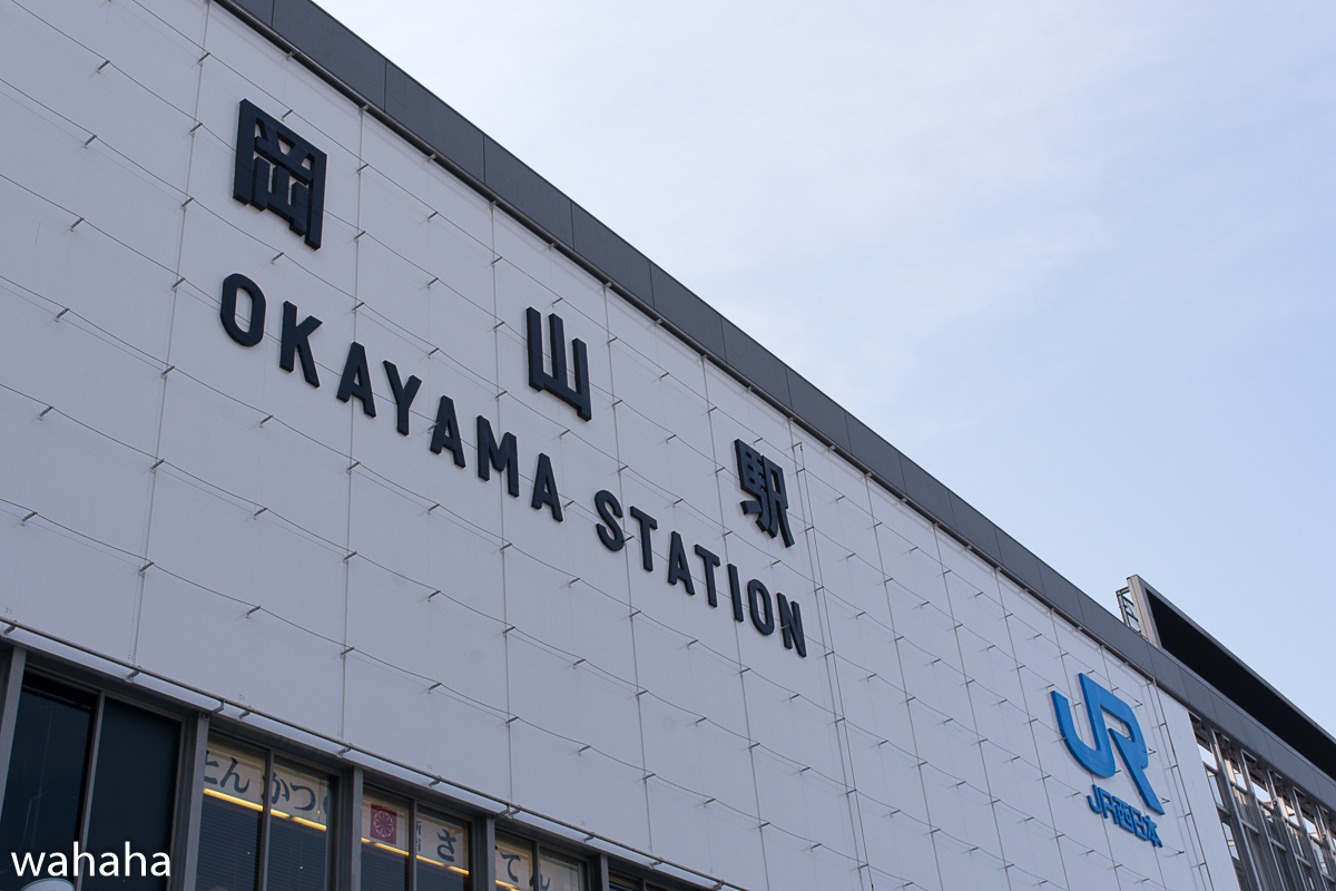 280522okayama-10-6b.jpg