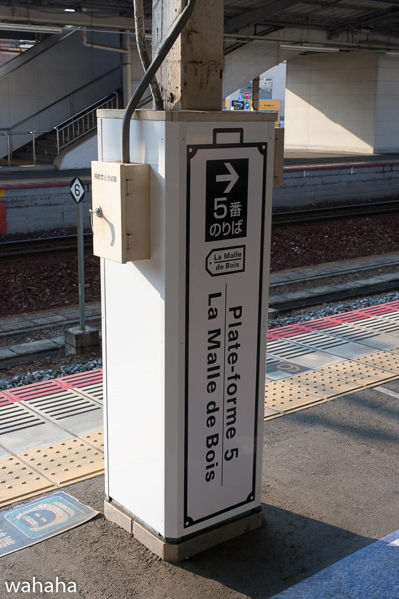 280522okayama-11-6.jpg