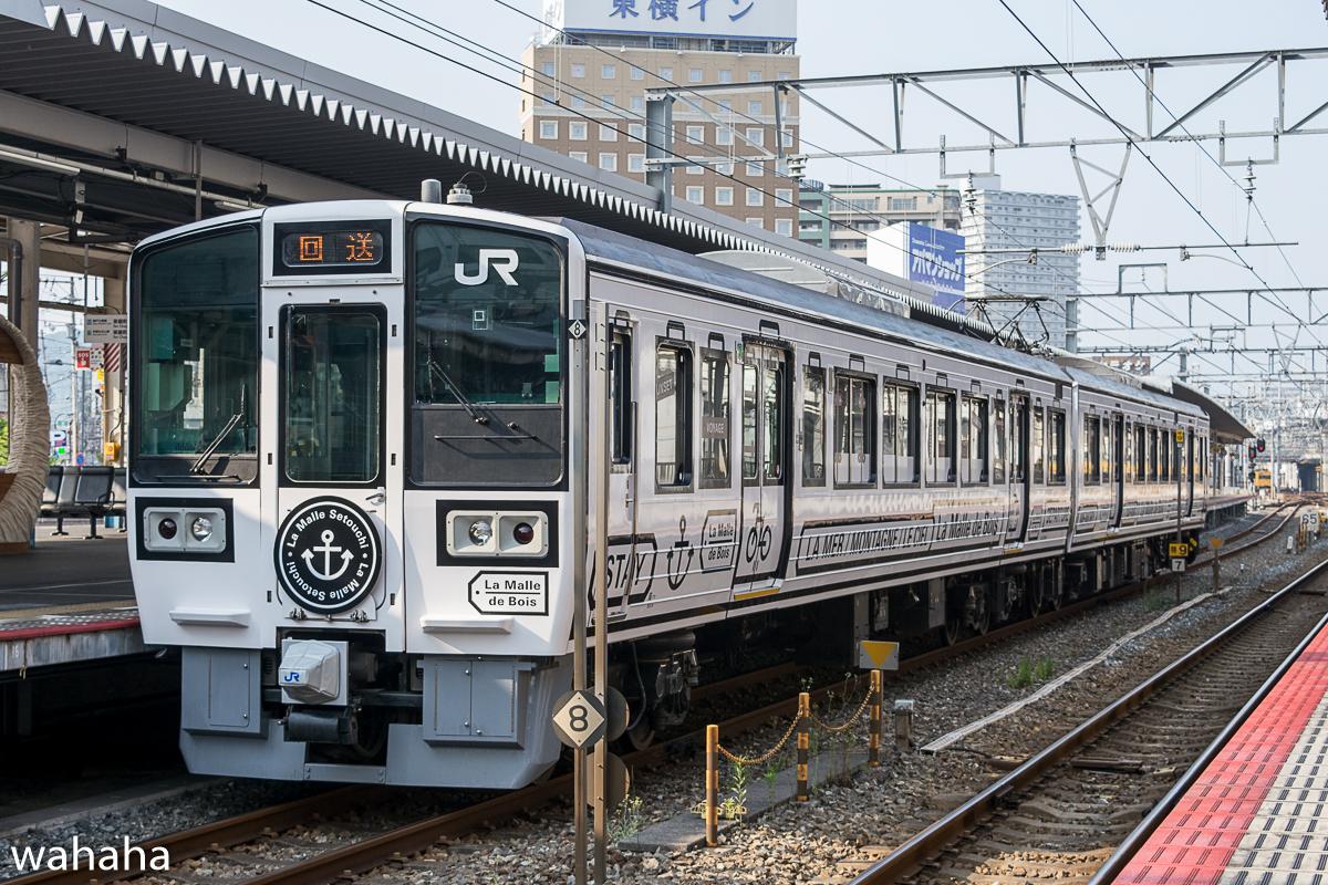 280522okayama-11-8.jpg