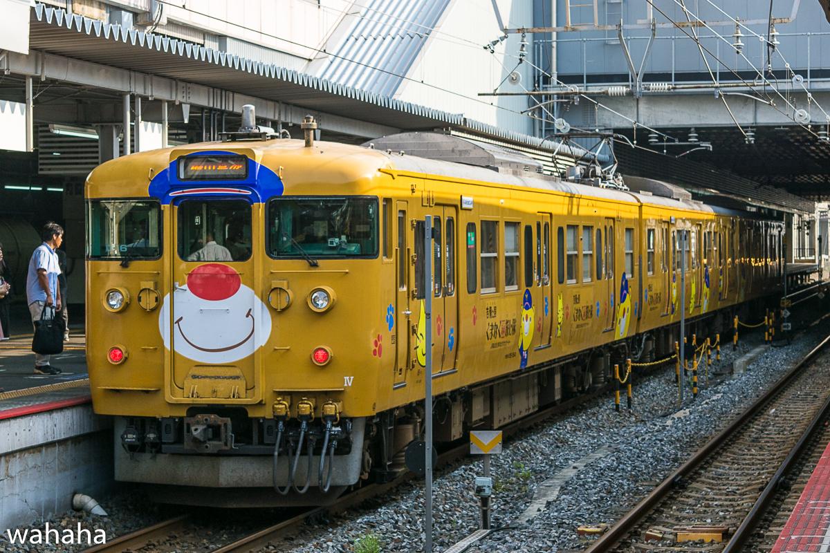 280522okayama-12-2.jpg