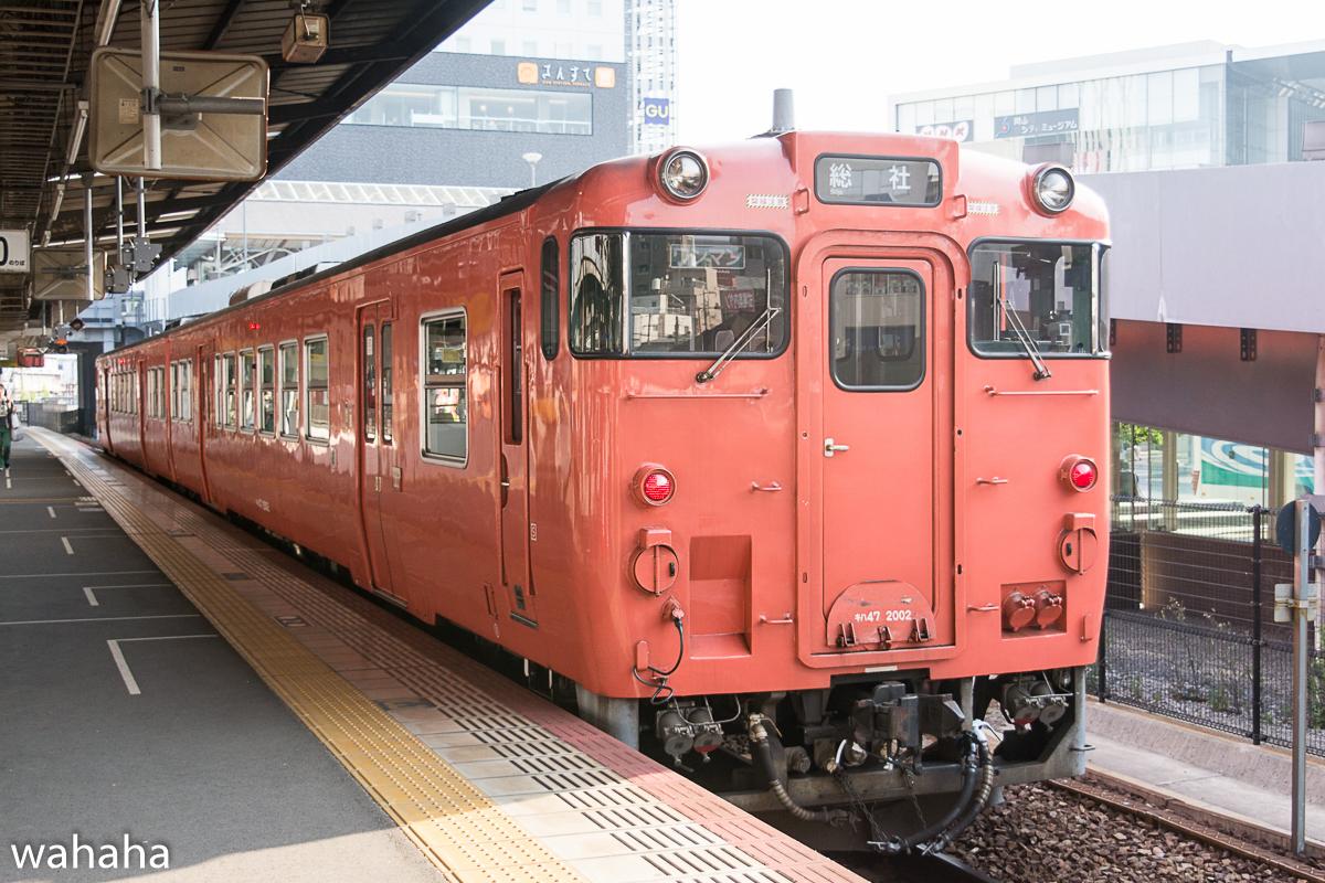 280522okayama-12-5.jpg