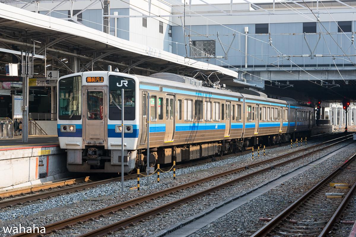 280522okayama-13-3.jpg