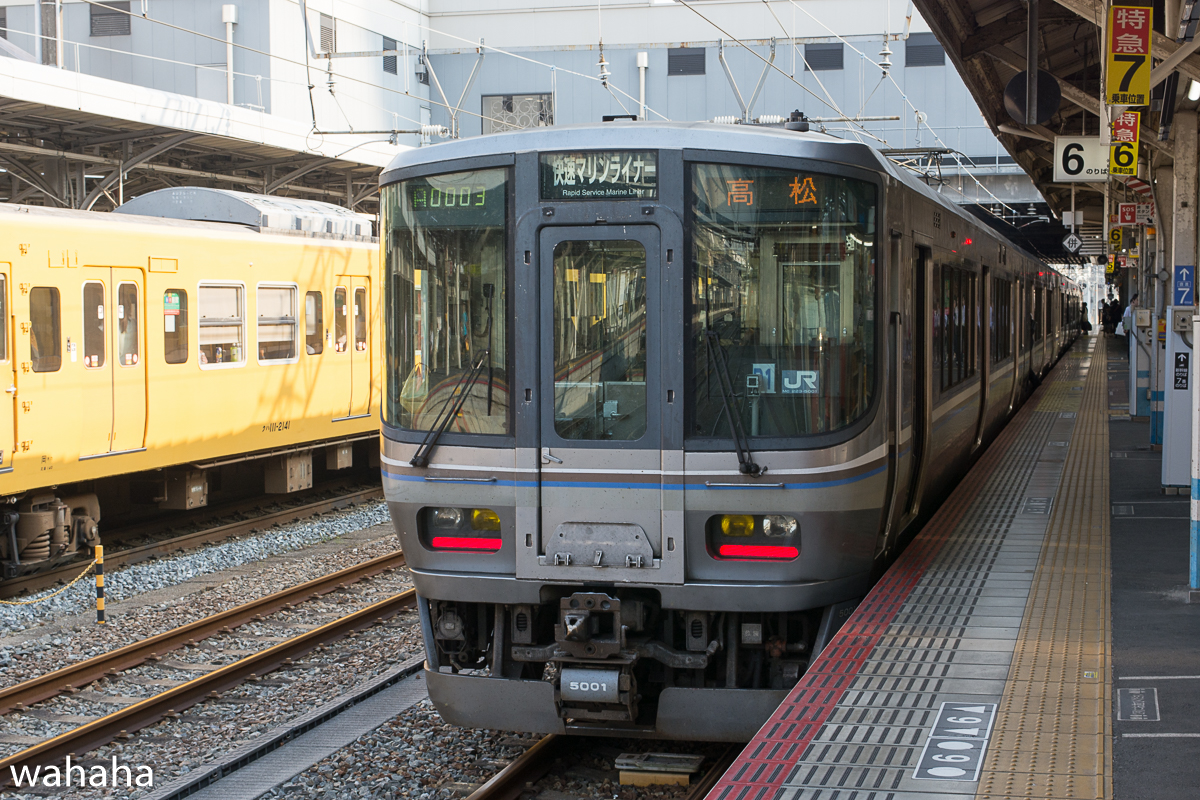 280522okayama-13-4.jpg