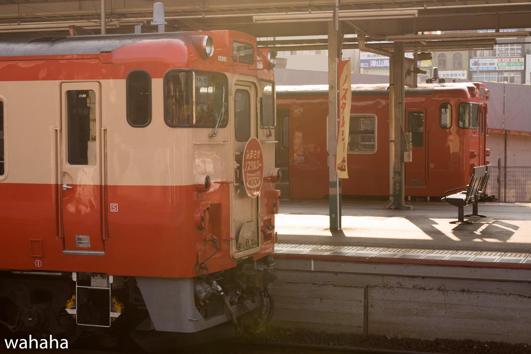 280522okayama-14-03p.jpg