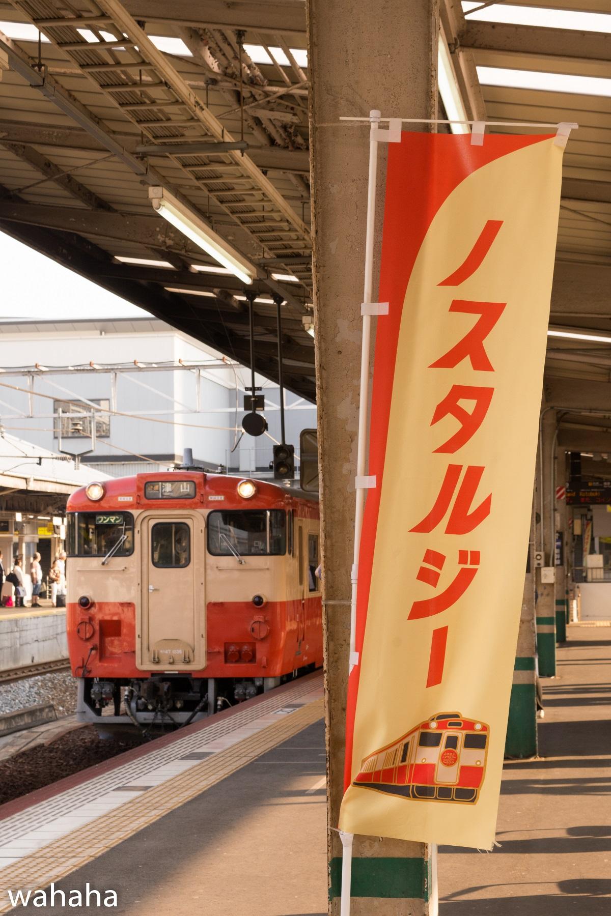 280522okayama-14-05p.jpg