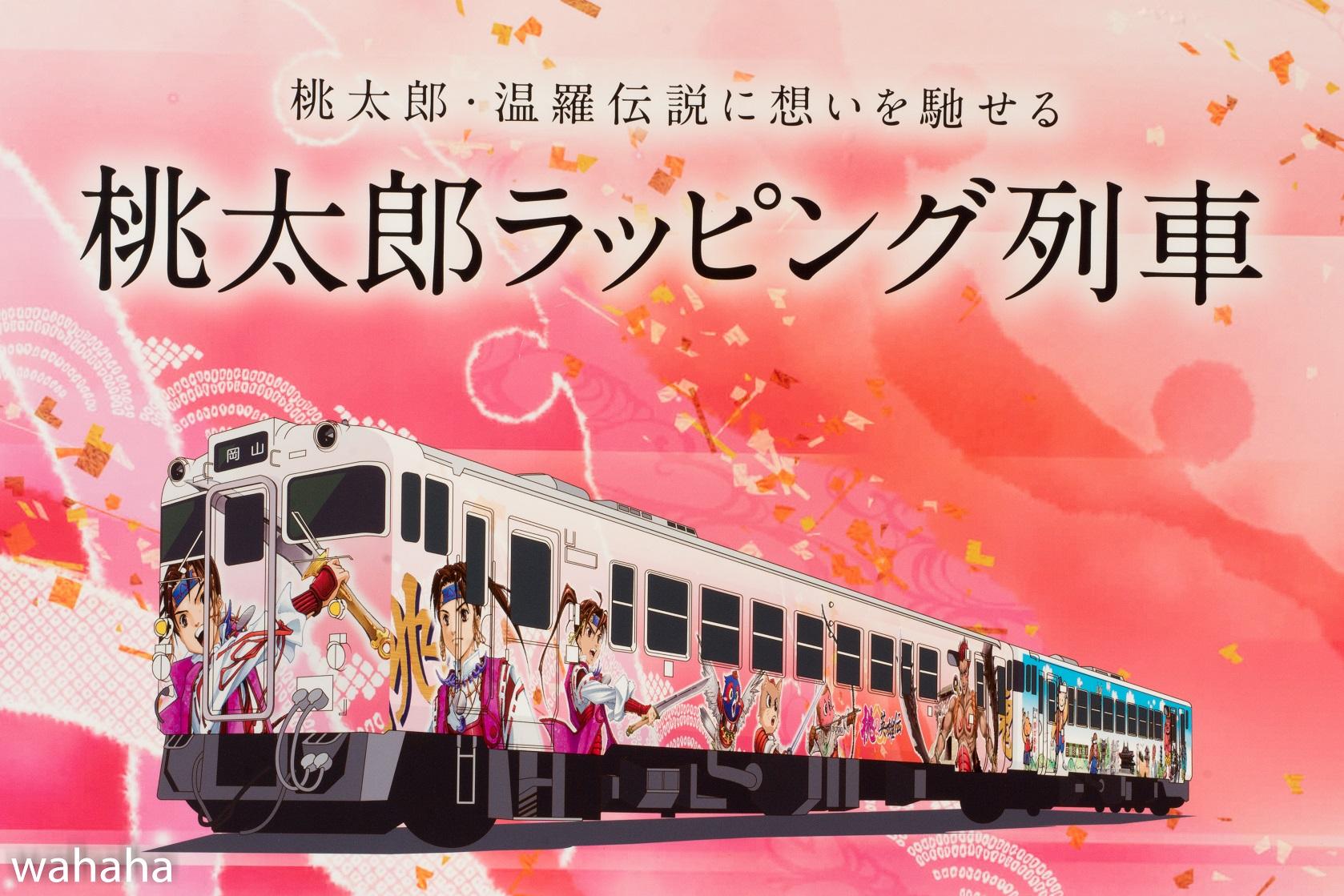 280522okayama-14-11p.jpg
