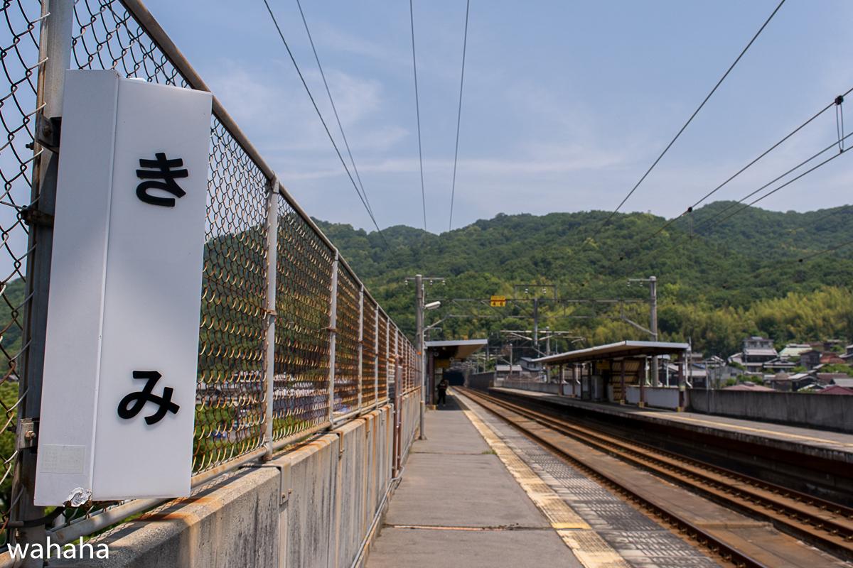 280522okayama-3-1.jpg