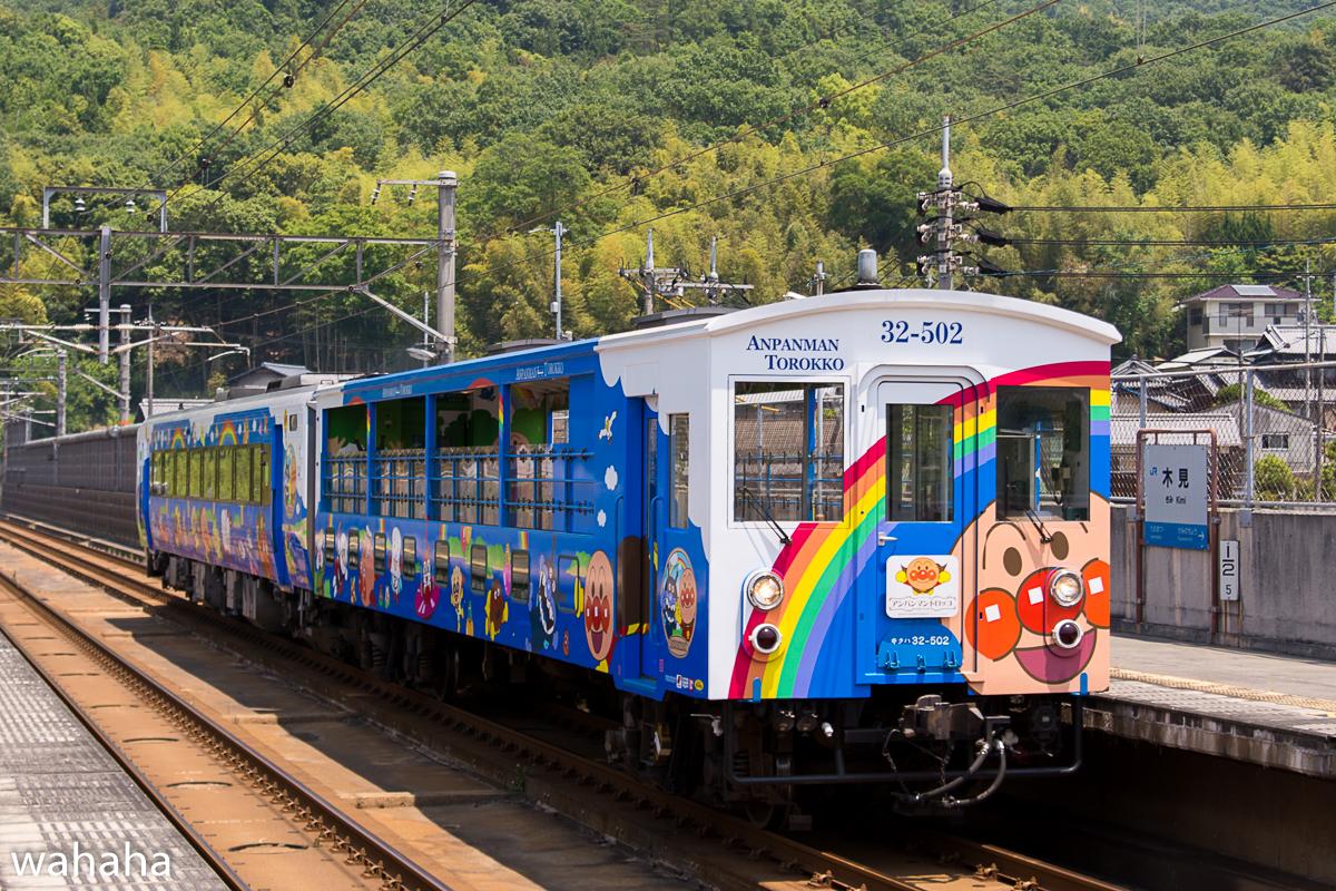 280522okayama-3-2.jpg