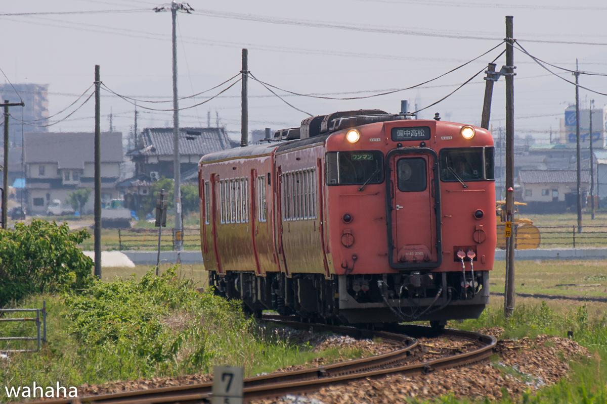 280522okayama-5-4.jpg
