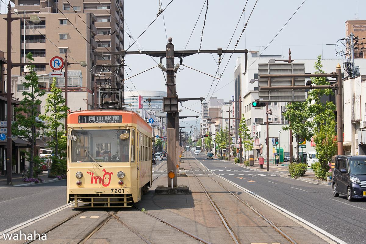 280522okayama-7-1d.jpg