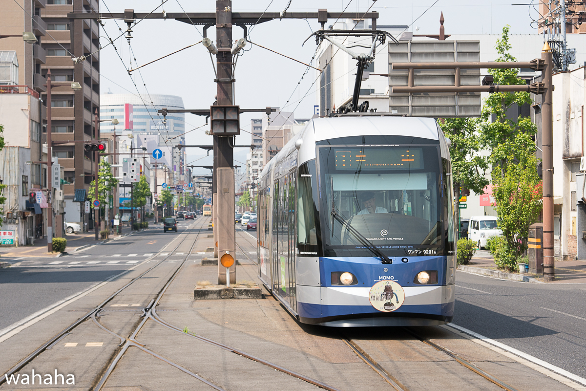 280522okayama-7-2d.jpg