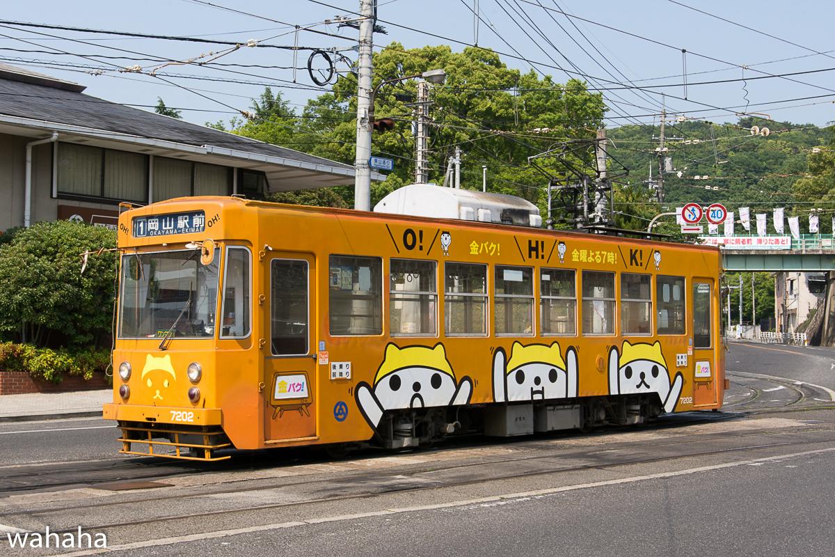 280522okayama-8-1b.jpg