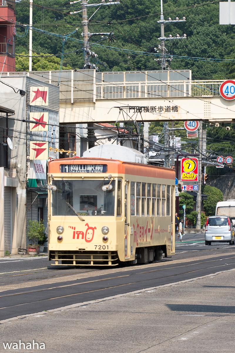 280522okayama-8-2d.jpg